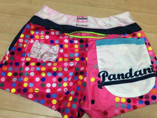 パンダーニのランパンダ5ポケット