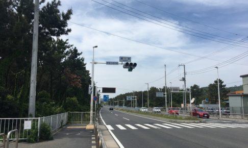箱根駅伝平塚中継所 唐ヶ原交差点