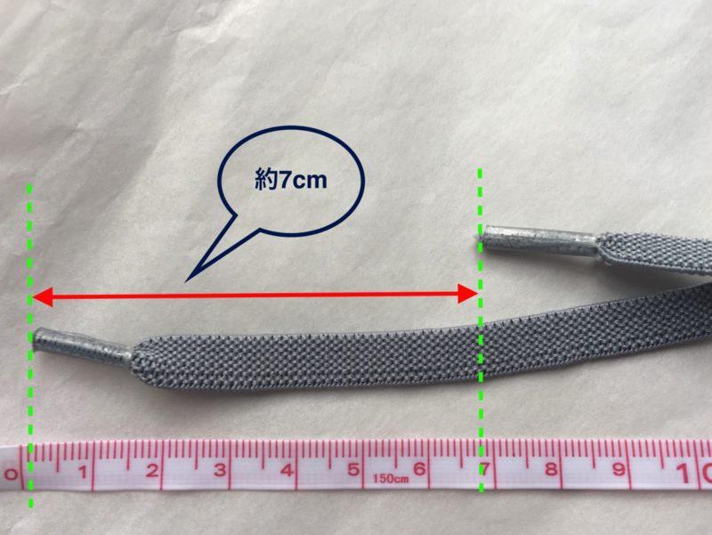 靴紐の左右の長さが7cm違う 拡大図