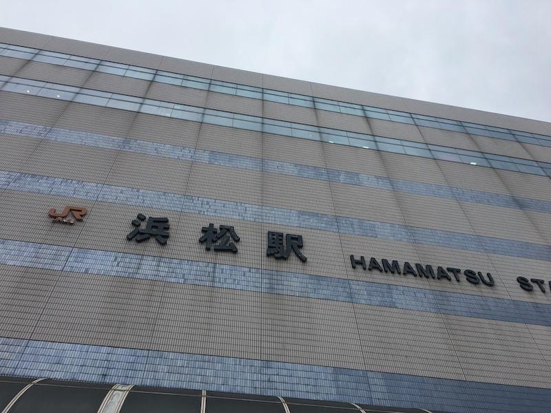 JR浜松駅北口の外観