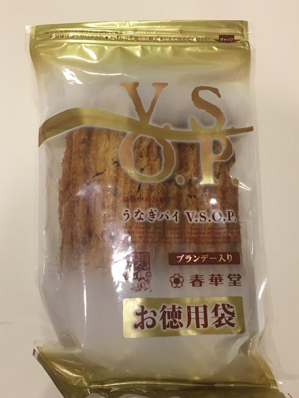 うなぎパイV.S.O.P.お徳用袋