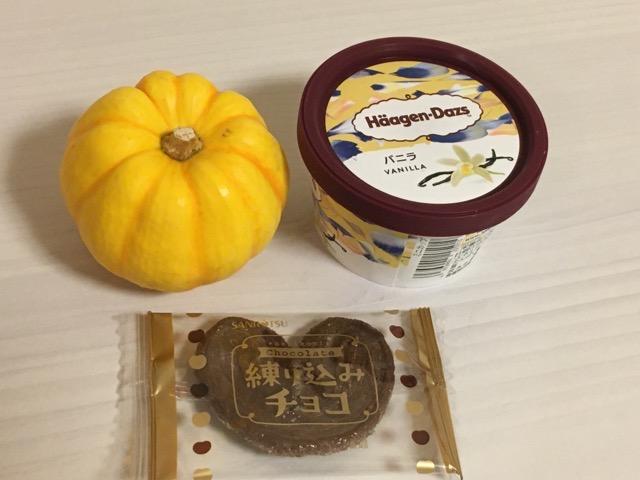 プッチーニかぼちゃ、ハーゲンダッツアイスクリームバニラ味、源氏パイ練り込みチョコ