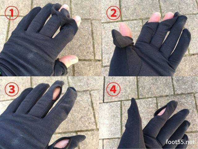 指出し手袋の様子