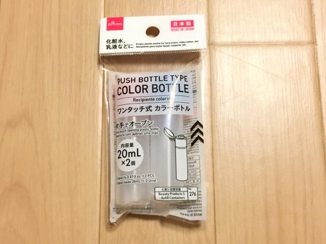ダイソーのワンタッチ式カラーボトル20ml2本入り