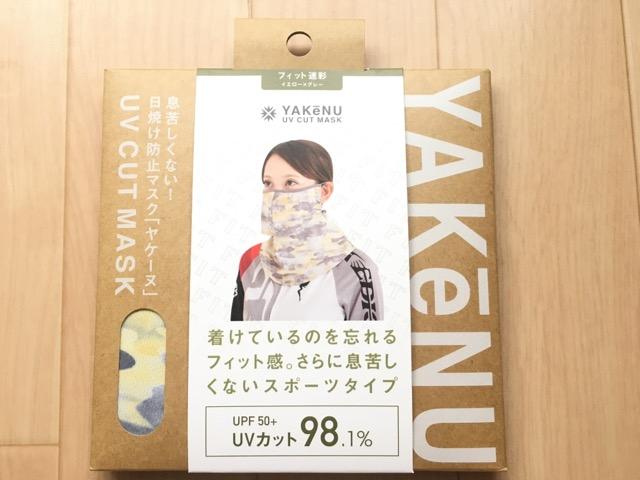 ヤケーヌフィットパッケージ表面 女性が付けている