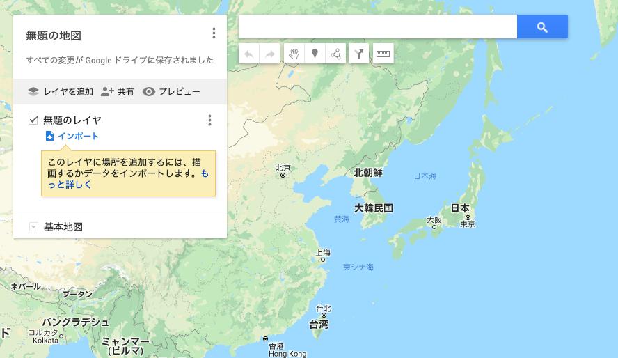 Googleマイマップ初期画面