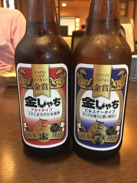 金しゃちビール赤ラベルと青ラベル