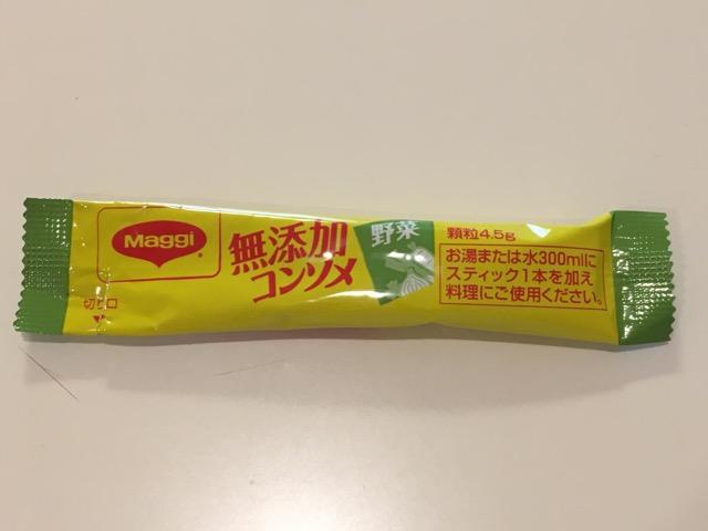 顆粒コンソメ野菜味のスティック1本4.5グラム入