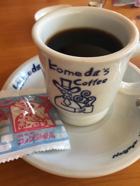 コメダ珈琲店のコーヒーと豆菓子