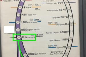 地下鉄名城線金山駅から路線図