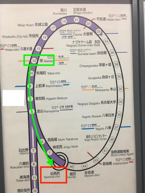 地下鉄名城線栄駅から路線図