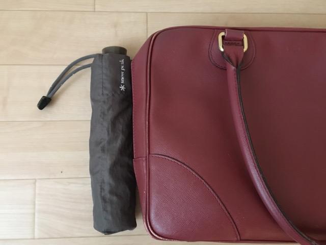 スノーピーク折りたたみ傘とバッグの縦サイズを比較