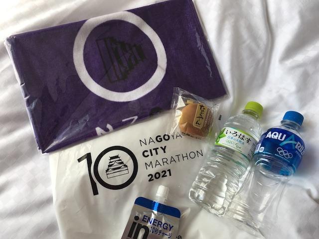 名古屋シティマラソン2021完走後にもらったもの