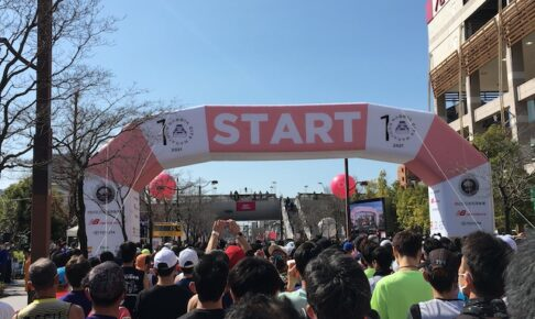 名古屋シティマラソンのスタートゲート