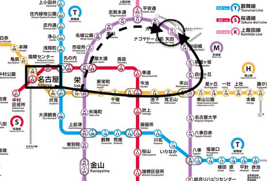名古屋駅からナゴヤドーム前矢田駅までのルート2つ