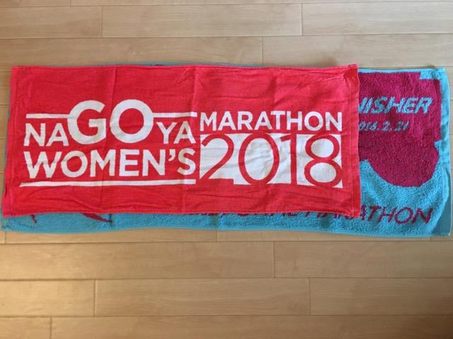 名古屋ウィメンズマラソン2018タオルと重ねてみた