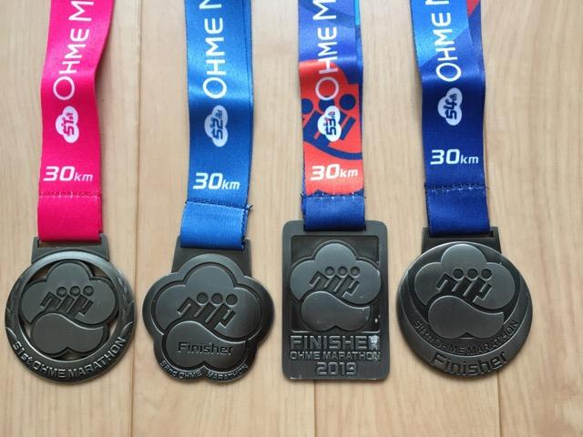 青梅マラソンの完走メダル4つ
